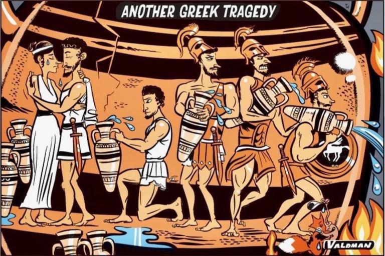 another greek tragedy cartoon